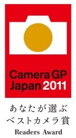 CameraGP2011 Award